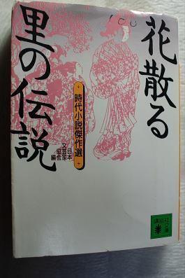 IMGP2189.JPG