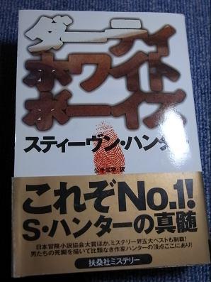 R0023650.JPG