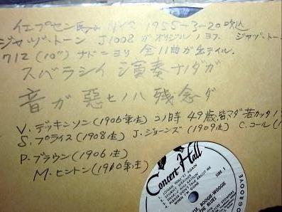 RIMG4625.JPG